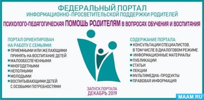 http://zaitsev-6.ucoz.ru/js/federalnyj_proekt.jpg